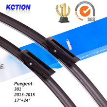 Car Windshield Wiper Blade For Peugeot 301(2013-2015), 17″+24″, Natural rubber, Bracketless, Car Accessories
