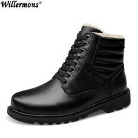 2018 New Men S Plus Size Winter Outdoor Genuine Leather Snow Boots Men Warm Cotton Short
