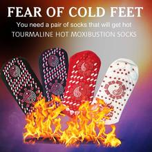 2019 New Stylish High Quality Warm Socks Magnetic Therapy Energy Coated Healthy Boat Factory Direct Selling