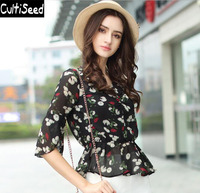 Summer Newest Floral Print Chiffon Shirt With Trumpet Flare Sleeves For Women Fashion Casual Ruffles Lacing