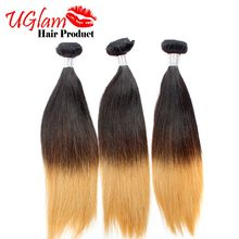 3 Bundles European Virgin Hair Straight Ombre Ombre Hair Extensions Cheap 7A Ms lula hair Ombre Weave Free Shipping