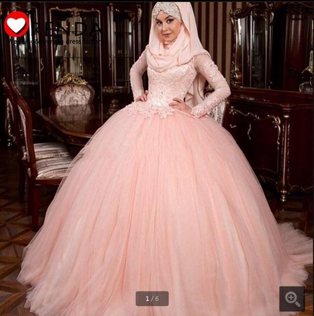 2016 new design ball gown muslim prom dress high neck long sleeve ...