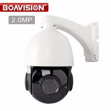 1080 P 2MP PTZ Ip-kamera 30X ZOOM Wasserdichte Mini Speed Dome Kamera Außen H.264 IR 50 Mt Videoüberwachung Überwachungskameras Onvif