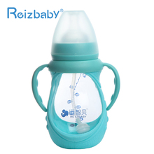 REIZBABY High Quality Baby Bottle Gourd Shape Unbreakable Glass Double Handle Cross-cut Nipple Straw Nursing Milk Bottle