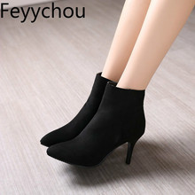 Women Boots Autumn Winter High Heel Pointed Toe Zipper Ankle Chelsea Shoes 2018 Sexy New Fashion Blue Pink Gray Large Size 34-46