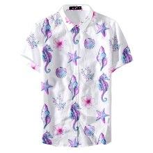 Модная Гавайская Мужская рубашка Морская жизнь рубашка мужская мода Гавайская оболочка рубашка с коротким рукавом рубашка