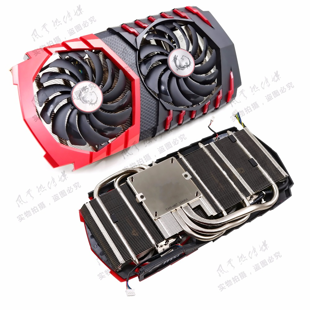 New Original for MSI RX470 RX480 RX570 RX580 red dragon video card radiator with dragon soul lamp compatible ARMOR series. computador cooling fan replacement for msi twin frozr ii r7770 hd 7770 n460 n560 gtx graphics video card fans pld08010s12hh