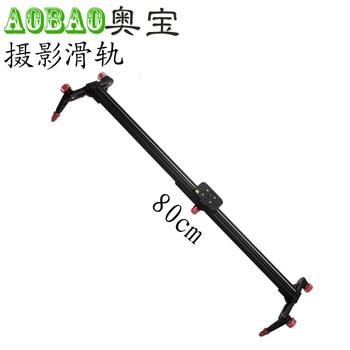 CD50      PRO 80cm rail track slider dolly video DSLR camera camcorder stabilization 80cm