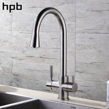 Блаватская никель Матовый закончил 3-х кухонный кран фильтр Водопроводной воды 2 функции раковины горячей и холодной воды 360 Вращение HP4303