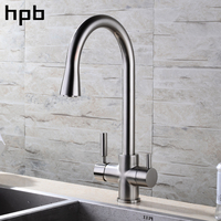 HPB Brushed Nickel Finished 3 Way Kitchen Faucet Filter Water Tap 2 Functions Sink Mixer Hot And Cold Water 360 Rotation HP4303