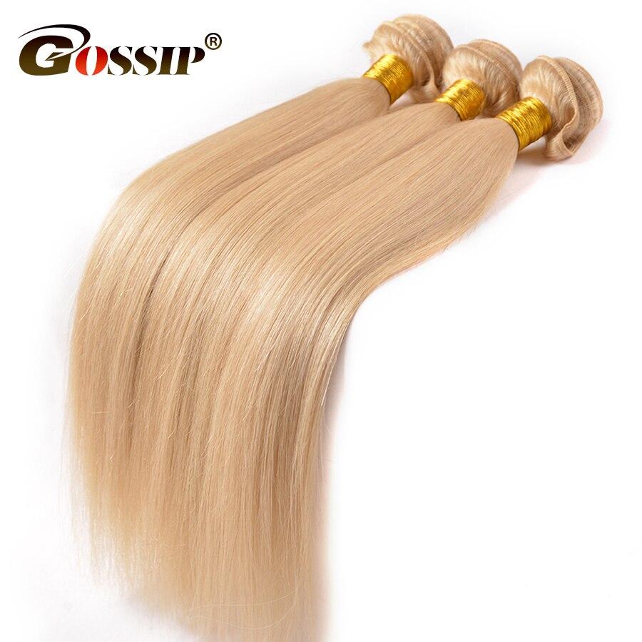 [Gossip Hair]Peruvian Straight Hair Weave Bundles 613# Color Peruvian Human Hair Bundles Honey Blonde Hair Extensions Non Remy