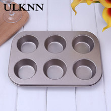 ULKNN Cake Pans High Quality Carbon Steel Excellent Thermal Conductivity Double Sided Non Stick Kitchen Make Delicious Food стоимость
