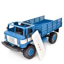 WPL B - 24 1:16 2.4G Mini Off-road RC Military Truck RTR Four-wheel Drive / 10km/h Maximum Speed