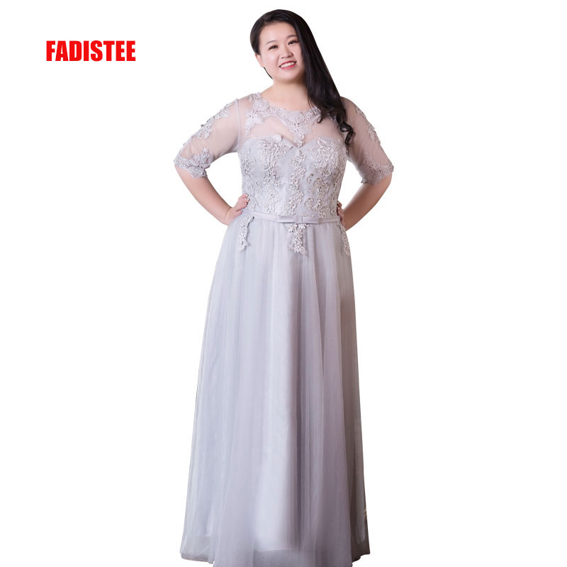 FADISTEE New arrival elegant prom party formal evening dresses luxury lace gown O-neck half sleeves long plus size 22W A-line