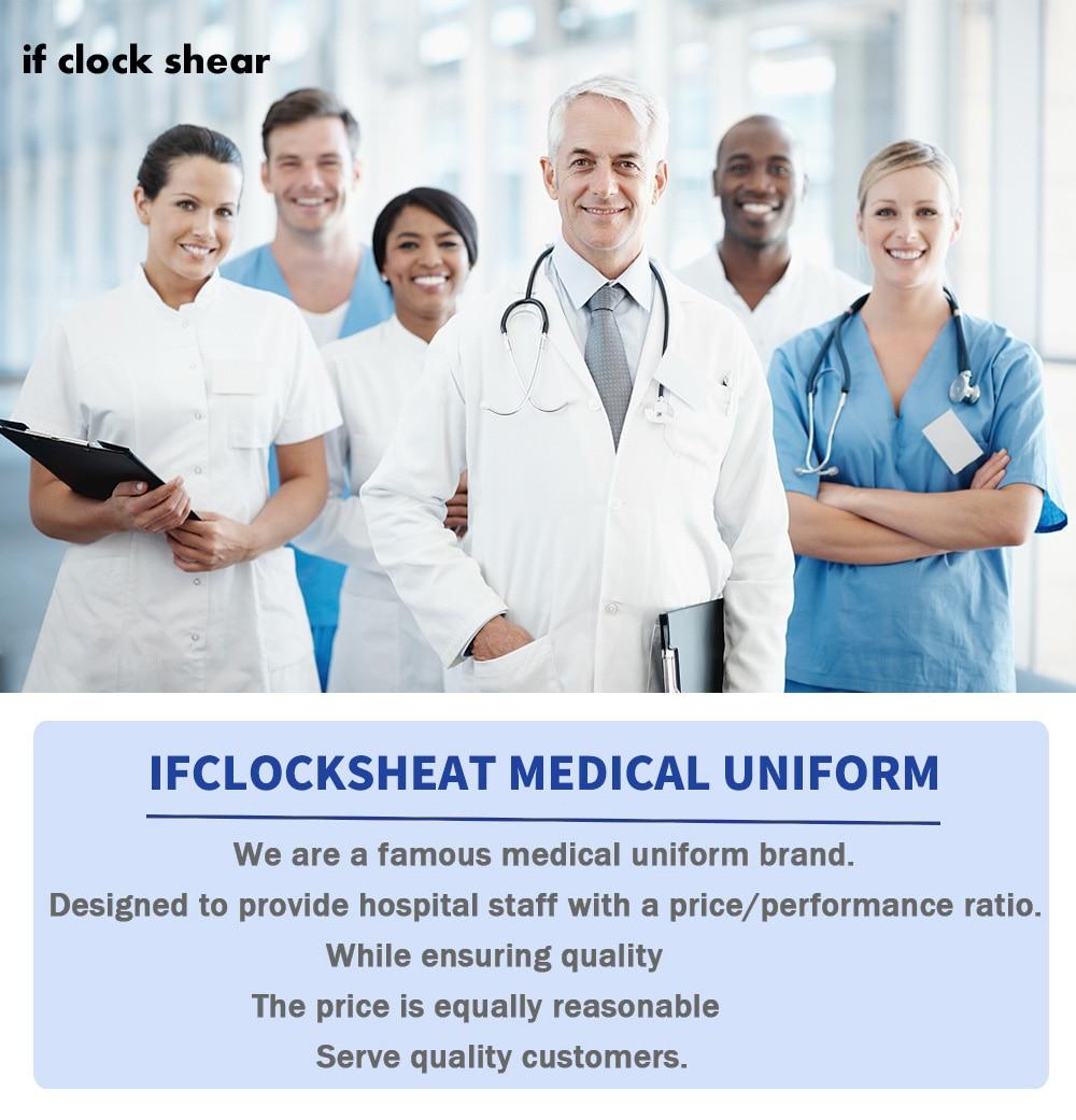 Больница Спецодежда для медсестер, топы высокого качества, медицинская хирургическая форма мультфильм Красота салон для
