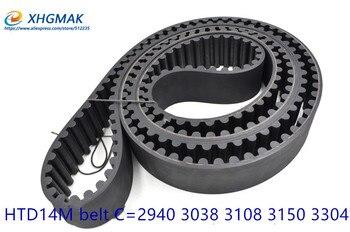 HTD 14M synchronous belt timing belt C=2940-3304 width 28.5-50mm Teeth 210-236 rubber belt timing belt cnc transmission belt фото