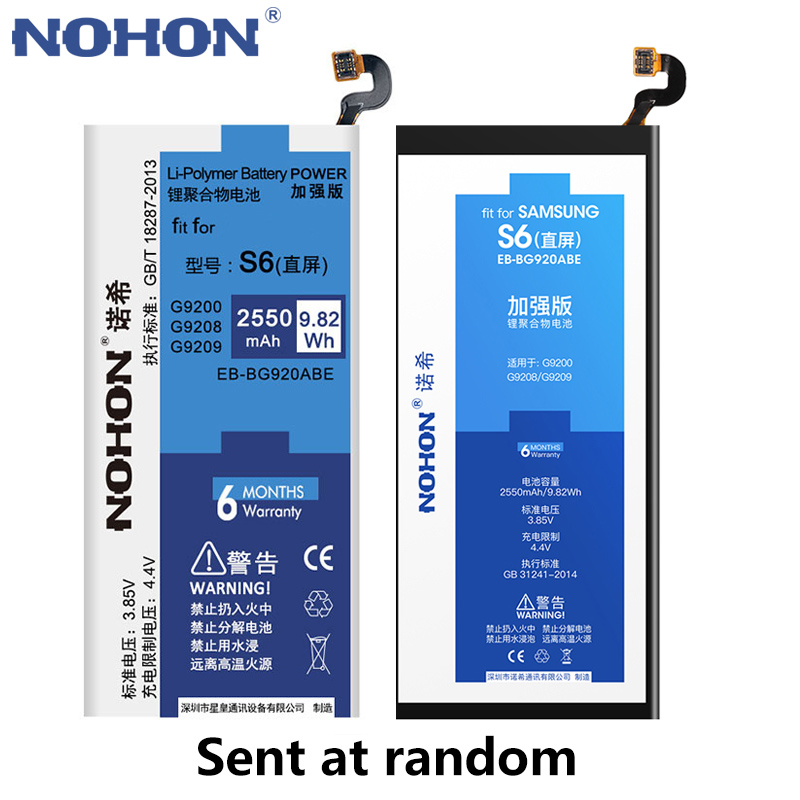 Image 5 - Original NOHON Battery For Samsung Galaxy S5 S6 S7 S6 Edge S7 Edge G900S SM G9200 SM G9280 SM G9300 SM G9350 Replacement Bateria-in Mobile Phone Batteries from Cellphones & Telecommunications