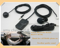 Yatour Bluetooth Module Kit YT BTM Without Remote Control Unit YT REMO Hands Free Cell Mobile