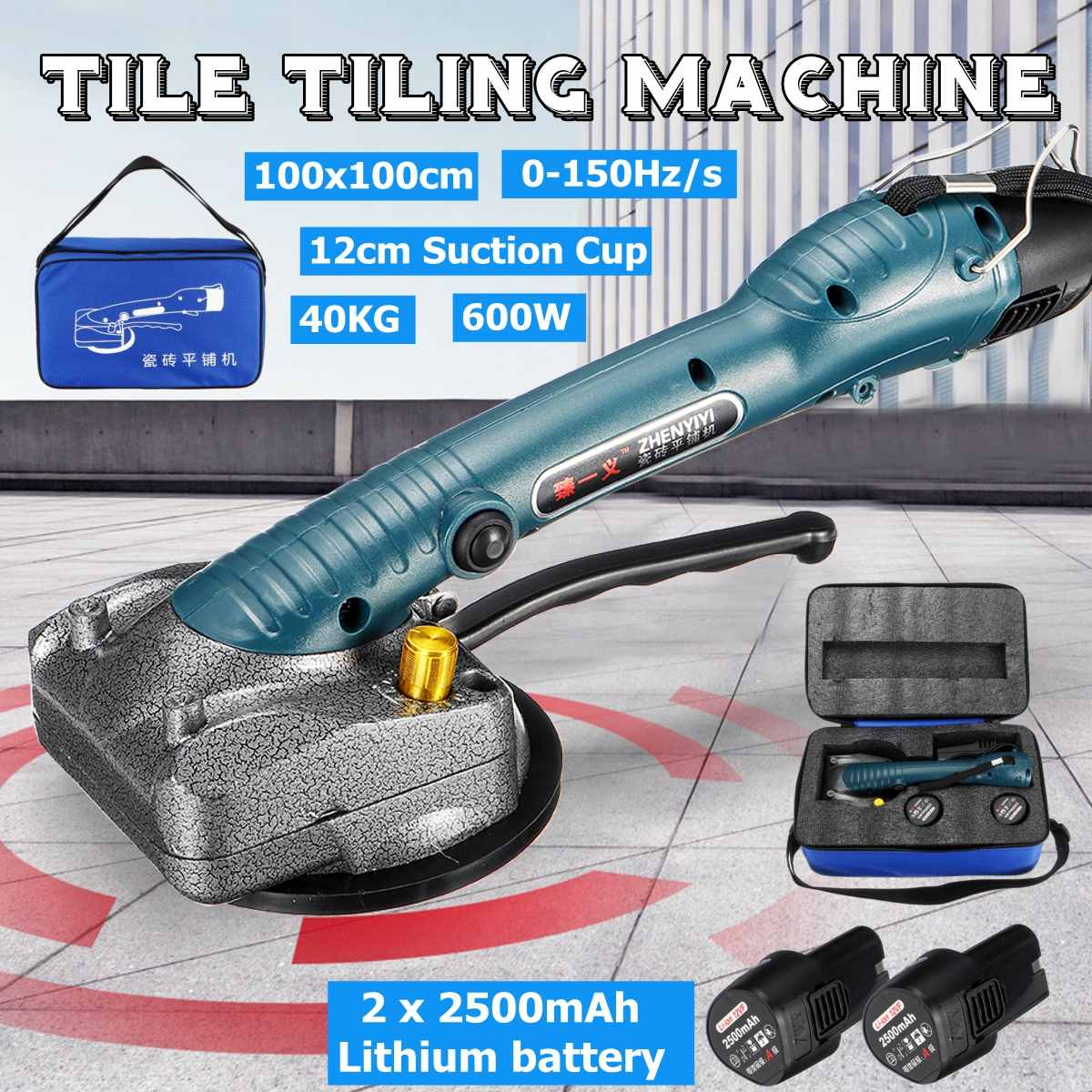 600W Tile Machine Vibrators High Power  Machine Electric Floor Tile Vibrator Tiling Tile Tool + 2x2500mAhBatteries