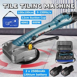 600W Tile Machine Vibrators High Power  Machine Electric Floor Tile Vibrator Tiling Tile Tool + 2x2500mAhBatteries