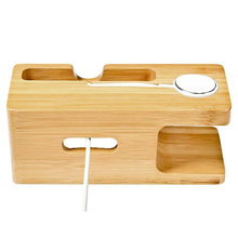 Bamboo Phone Charging Dock Station