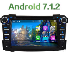 "7"" Android 7.1.2 Quad Core 2GB RAM SWC Multimedia Car DVD Player Radio Stereo GPS Navi Screen For Hyundai I40 2011-2016 4G WIFI"