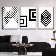 Black And White Wall Pictures Living Room Abstract Painting Posters and Prints Minimalist Poster Nordic Canvas Painting Unframed(China)