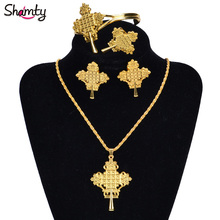 Trendy Ethiopian bridal jewelry Sets gold plated African gold set/Nigeria/Sudan/Eritrea/Kenya/Habasha style/Wedding A30018