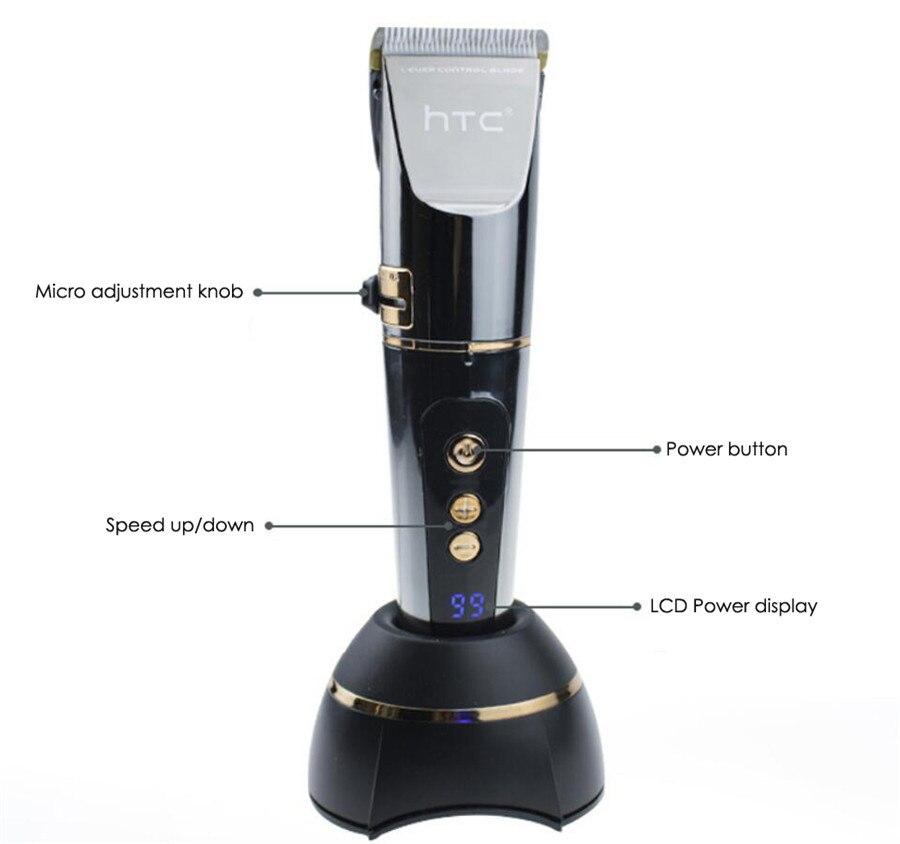 Профессиональная электрическая машинка для стрижки волос 2500mA с ЖК-дисплеем, перезаряжаемый триммер для волос для мужчин, бритва для бороды, Парикмахерская Машинка для стрижки волос