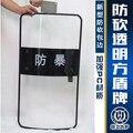 Escudo Anti-motim escudos afiação de corte quadrado stab-afiação de aço à prova de PC escudo