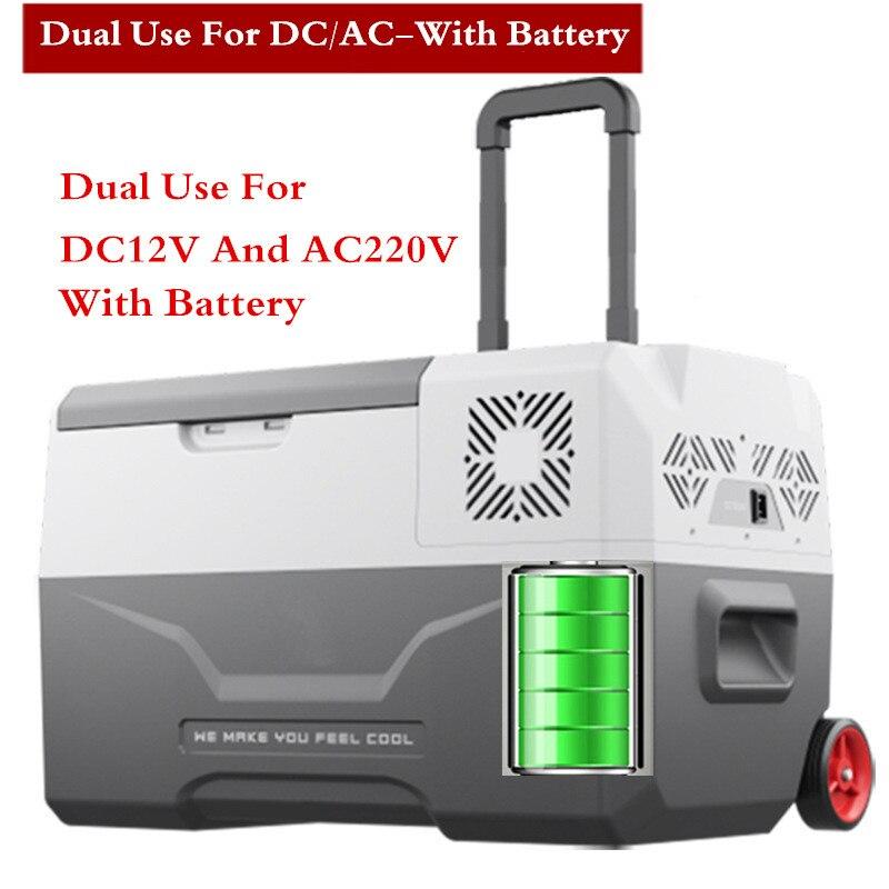 30L Frige 20 Degrees 12V Portable Compressor 24h Lithium Battery Life Car Refrigerator Mini Multi Function Home Cooler Freezer