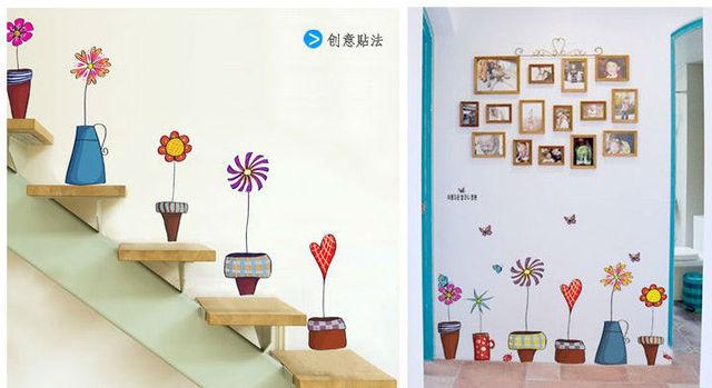 Cute Catoon Home Decor Poster Wall Window Mirror Stickers Supernova Sale Vinyl Novelty Flowers Wall Art
