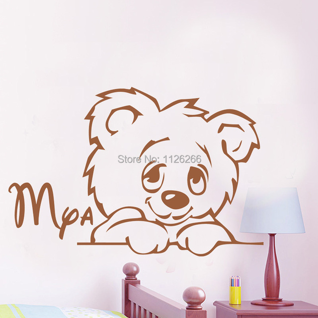 Us 454 9 Offnach Maß Cartoon Teddybär Kinder Wand Aufkleber Personalisierte Baby Name Vinyl Wand Kunst Aufkleber In Nach Maß Cartoon Teddybär