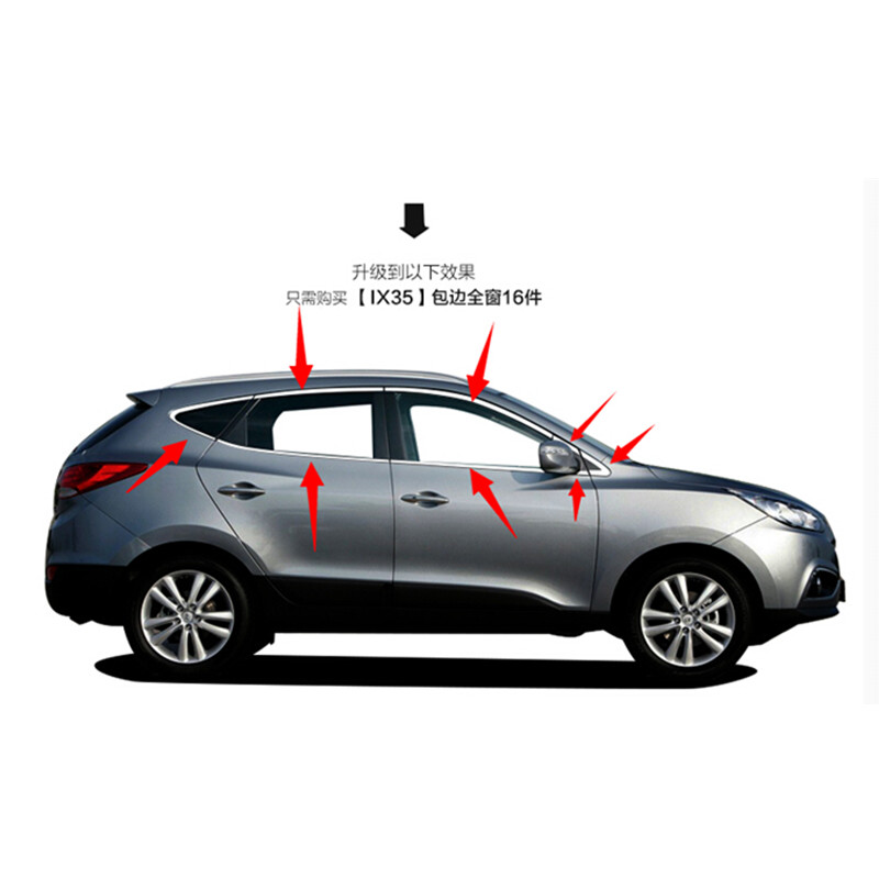 High-quality stainless steel Strips Car Window Trim Decoration Accessories Car styling  16pcs   For 2009-2015 Hyundai ix35 high quality stainless steel strips car window trim decoration accessories car styling for 2012 2015 mazda cx 5 14piece