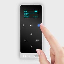 Benjie x05 metal hifi reproductor de mp3 8 gb botón táctil sin pérdida de sonido de la ayuda fm, grabación e-book reproductor de música