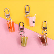 Fashion Milk Tea Drink Soda Bottle Charms Keychain Female Girls Cute Key Ring Jewelry Women Bag Car Key Chains Trinket Gift(China)