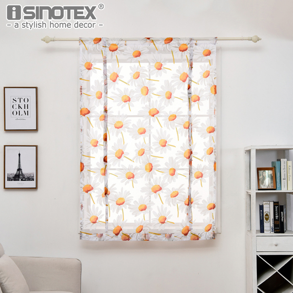 Buy sunflower kitchen curtains Online with Free Delivery