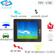 17 inch industrial tablet computer resolution 1024*1280 embedded fanless touch industrial pc