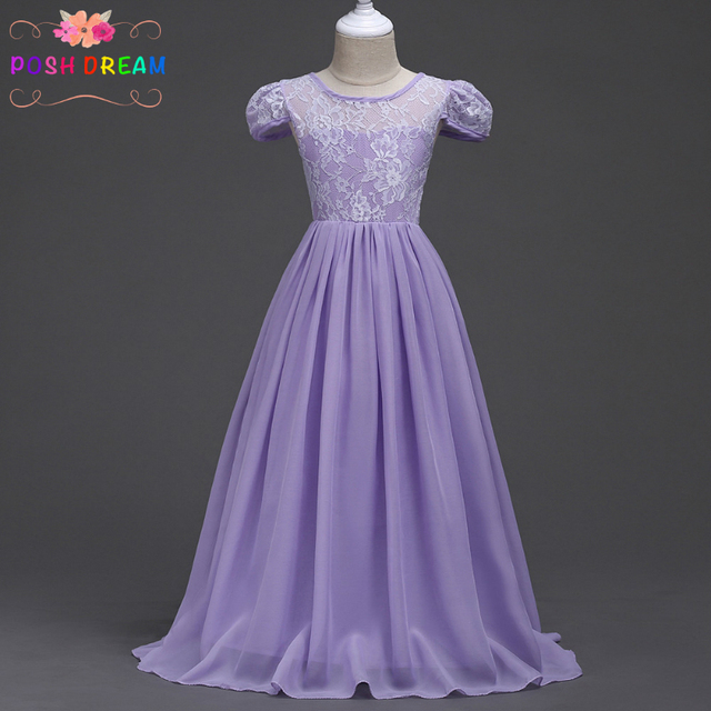 6625912c072b POSH DREAM Puff Sleeve Princess Girl Dress Party Floor Length Lace Chiffon Ball  Gown for Wedding Party Lavender Kids Girl Dress