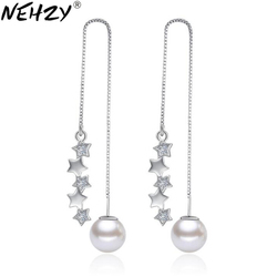 Women's fashion brand exaggerated silver jewelry temperament long pearl earrings cute wishing five-pointed star meteor earrings