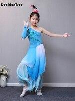 2019 new classical traditional russian costume dance costumes dress chinese dance costumes children for girls folk dance costume