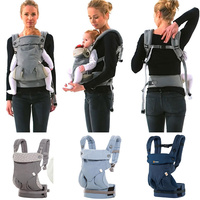 2 30 Months Baby Carrier Multifunctional Front Facing Baby Carrier Infant Bebe High Quality Sling Backpack Pouch Wrap Kangaroo