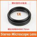 1 шт. 1X вспомогательное крепление для объектива Barlow AUX Стерео микроскоп M48 * 0,75 Аксессуары Аксессуар для установки