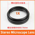 1 шт. 1X Barlow AUX Вспомогательное Крепление объектива стерео микроскоп M48 * 0,75 аксессуары фитинг аксессуар