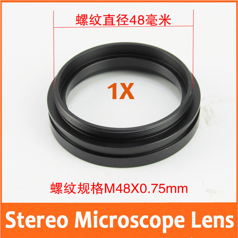 1pc 1X Barlow AUX Auxiliary Attachment Objective Lens Stereo Microscope M48*0.75 Accessories Fitting Accessory