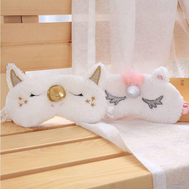 3D плюшевая детская единорог маска для сна повязка для глаз в путешествиях маска для сна патч спальная маска Чехол аниме игрушка для костюмированного представления
