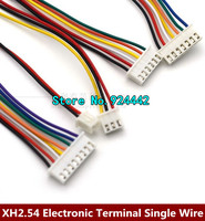Wholesale 100PCS XH2 54mm Terminal Line 3P Single Electronic Line Connection Plug Wire 22 Length 15CM