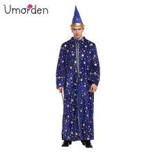 Umorden Purim Carnival Party ฮาโลวีน Magician เครื่องแต่งกายสำหรับผู้ใหญ่ชาย Magic Robe Wizard เครื่องแต่งกายคอสเพลย์ชุด Blue Star