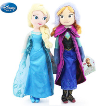 40 CM frozen Princess Anna& Elsa  Plush toys cute Dolls Soft Pillows for baby kids Birthday Dear person gift