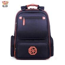 BEAR DEPT FAMILY Hot School Bags Kids School Backpack School bag For Boys girl Waterproof Backpack